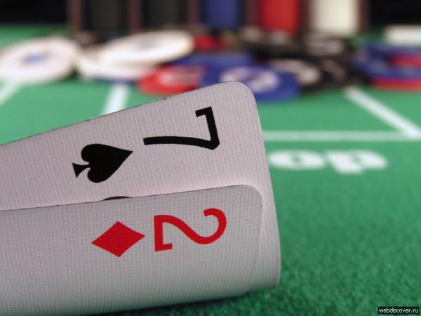 texas-holdem-poker-bluff_1